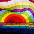 Colorful balloon inside — Stock Photo