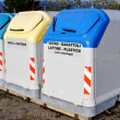 trash cans — Stock Photo