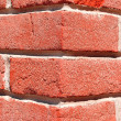 Red brick — Stock Photo