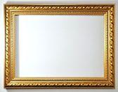 Tom ram på vit bakgrund — Stockfoto