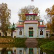 Pavilion in Chinese style in Tsarskoe Selo - ストック写真