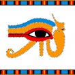 Stock Vector: Eye of horus
