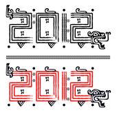 龙 2012年的玛雅风格 — 图库矢量图片