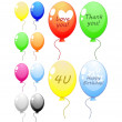 Color balloons — Stock Vector