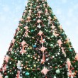 Christmas tree — Stock Photo #7884163