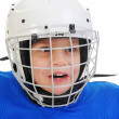 Stock Photo: Little Boy Hockey Player