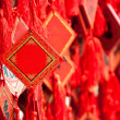 Blank paper Prayer wish tag in chinese Temple — Stock Photo #7706713