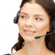 Helpline — Stock Photo #6850048