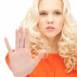 Woman making stop gesture — Stock Photo #7165918