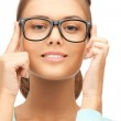 Lovely woman in spectacles — Stock Photo #7380605