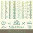 Ornament set. — Stock Vector #7075277