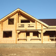 Stock Photo: Building house