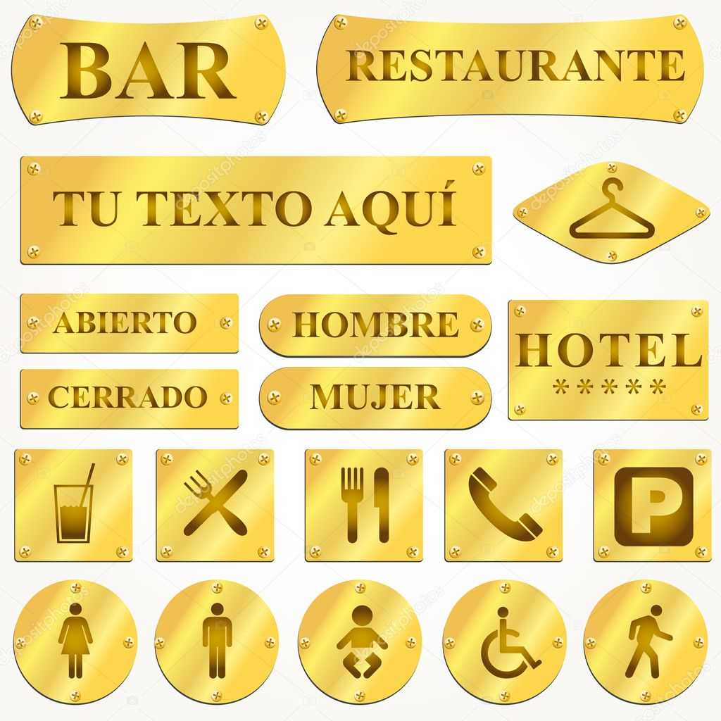 Vector Old golden plates and signboards with text  Stock Vector #7479838
