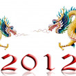 Dragon flying with 2012 year number on glaze white background — Stock Photo