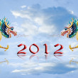 Dragon fly with 2012 and nice cloudy sky - Stock Photo