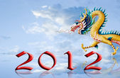 Dragon fly with 2012 year number — Stock Photo