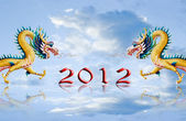Dragon fly with 2012 and nice cloudy sky — Stock Photo