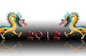 Dragon fly with 2012 year number on glaze background — Stock Photo