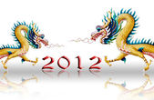 Dragon walking with 2012 on glaze white background — Stock Photo