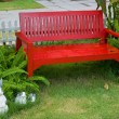 Stock Photo: Red beach in garden