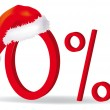 Christmas discounts — Vector de stock #7410103