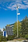 Alternative energy sources — Stock Photo