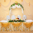 Stock Photo: Table for newlyweds