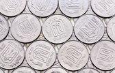 Ukrainian coins — Stock Photo