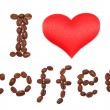 I love coffee — Stockfoto #7828287