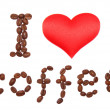 Stock Photo: I love coffee