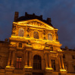 Stock Photo: Paris, Louvre, night