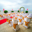 Wedding ceremony outdoors - Stock Photo