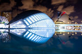 The City of Arts and Sciences — Stock Photo