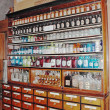 Ancient drugstore in L'vov — Stock Photo