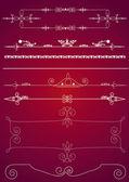 Vector vintage design element — Stock Vector
