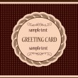Retro greeting card template design — Stock Vector