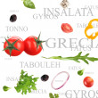 Royalty-Free Stock Photo: Greek salad design.