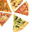 Delicious pizza — Stock Photo #7216021