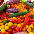 Stock Photo: Vegetable background