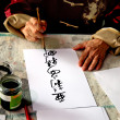 Chinese Calligraphy man — Stock Photo
