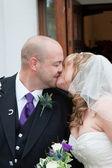 O primeiro beijo — Fotografia Stock