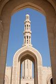 Minaret and Arches — Stock Photo