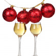 Stock Photo: Red balls and glass