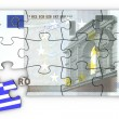 5 Euro Note Puzzle And a Greek Piece — Stock Photo