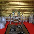 Stock Photo: Carpet and shrine