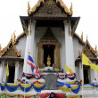 Wat Na Phramain — Stock Photo