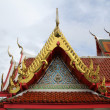 Stock Photo: Roofs of temple