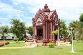 Prachuap Khiri Khan — Stock Photo