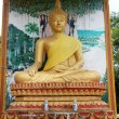 Statue Buddha — Stock Photo #7462921