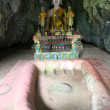 Buddha in cave — Stock Photo #7478212